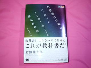 2005060501.jpg