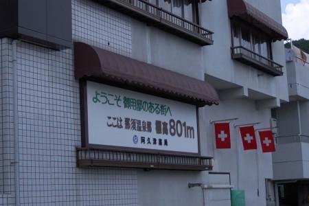 2006070301.jpg