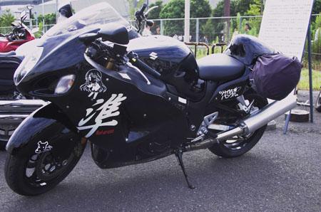 2007082201.jpg